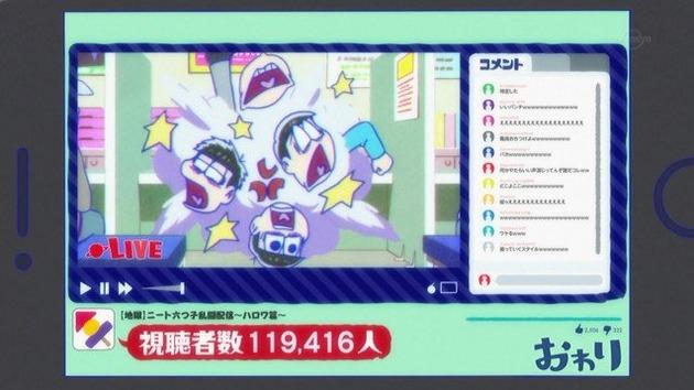 おそ松さん 2期 2話 (18
