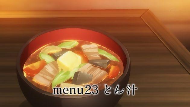 異世界食堂 12話 (17)