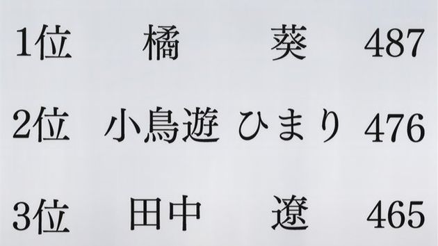 亜人ちゃんは語りたい 8話 感想 03