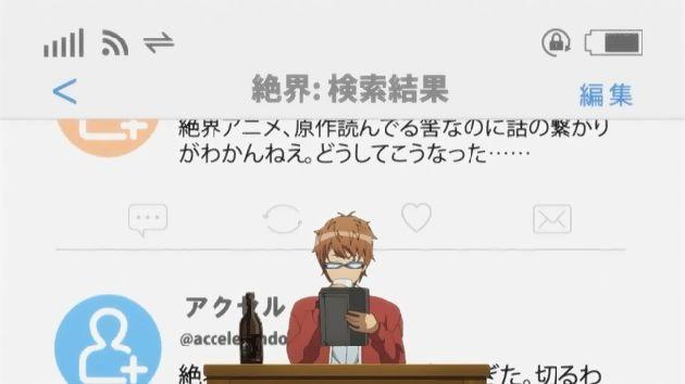 妹さえいればいい 7話 (01)
