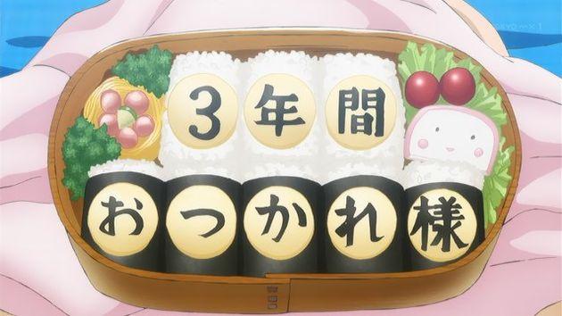 「月がきれい」 9話 (29