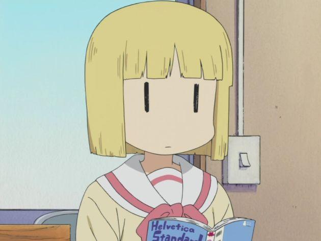 日常 アニメ 可愛いキャラ
