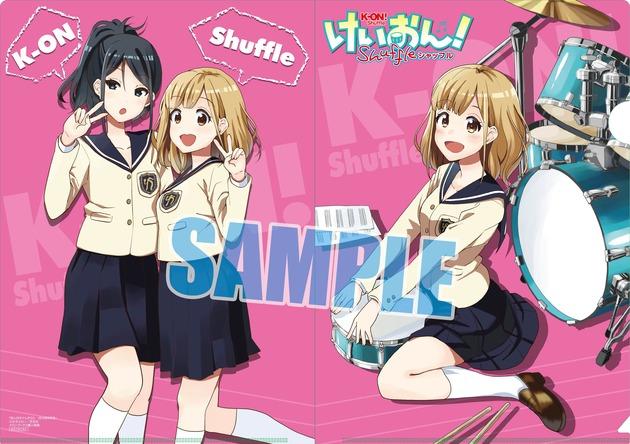 けいおん! shuffle