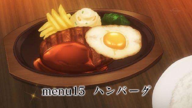 異世界食堂 8話 (07)