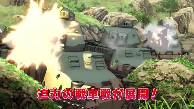 劇場版 ガールズ&パンツァー 最終章