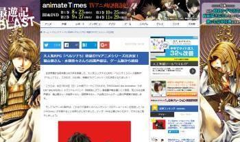 ペルソナ5 TVアニメ