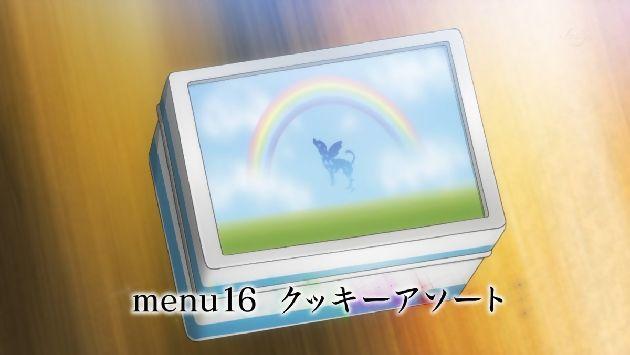 異世界食堂 8話 (16)