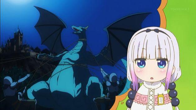 小林さんちのメイドラゴン 9話 感想