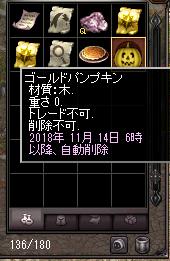 1106金カボ