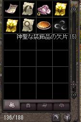 1106金ハズレ