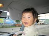 笑顔で運転!