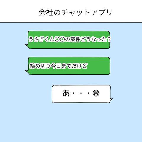 BCD3FAA5-AF9D-4F1F-A1F3-0CA612DB8C02