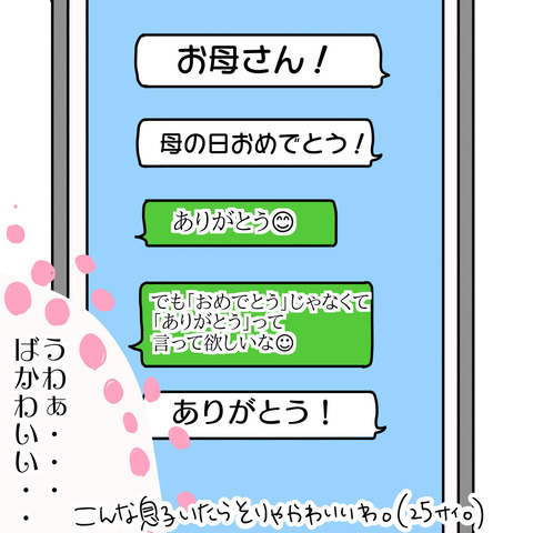 7C11E0C9-18E0-4057-8A55-EE93E0744AF2