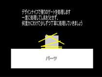x105_2
