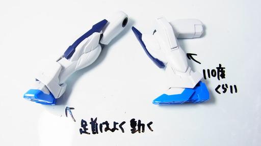 R0016574