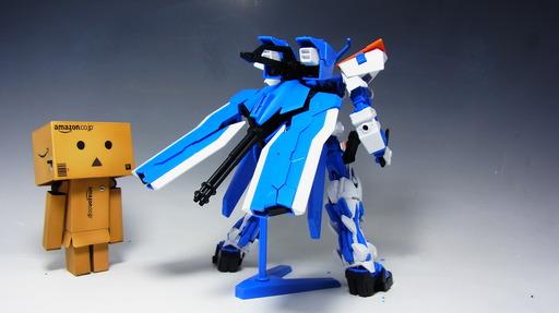 R0012809