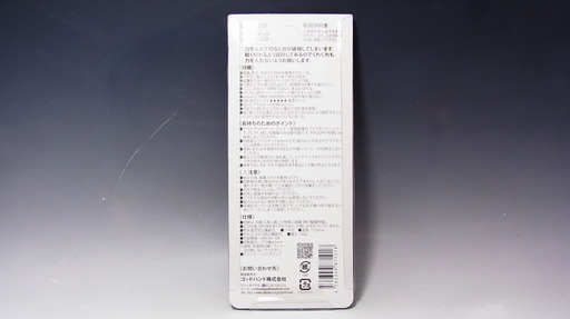 R0016262