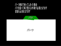 x_105_4