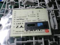 IMGP2578
