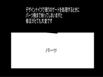 x105_3