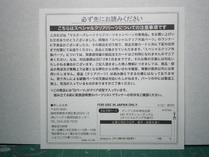 IMGP0453