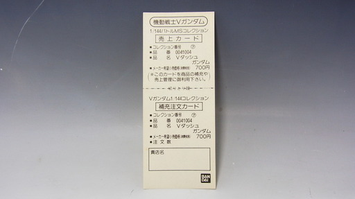 R0017306