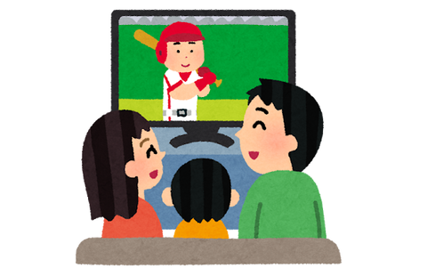 family_tv_baseball2