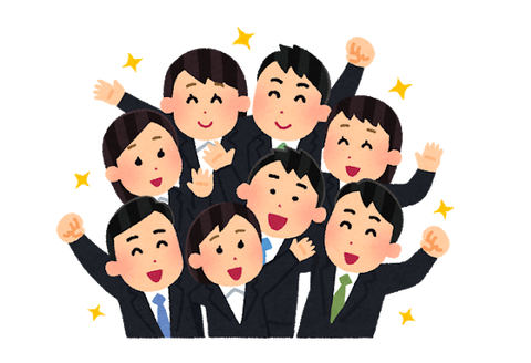 group_business_syukatsu
