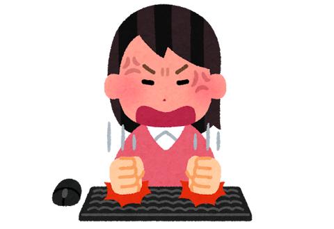 computer_keyboard_yatsuatari_woman