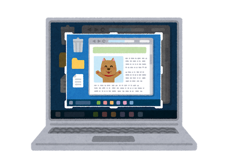 internet_screenshot_computer