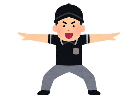 baseball_shinpan_safe