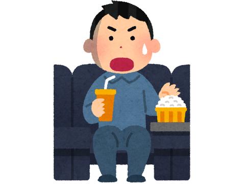 movie_man_shock