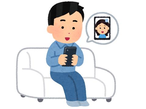 smartphone_video_phone_man_woman
