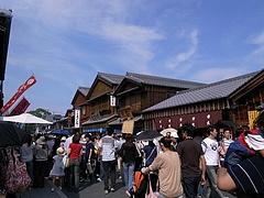 20080814伊勢02
