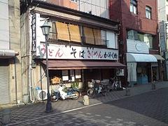 20080814伊勢08