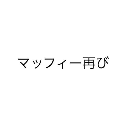 IMG_5807