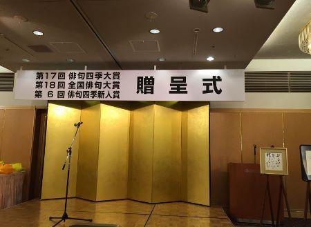 180708四季出版七夕祭 (1) (450x329)