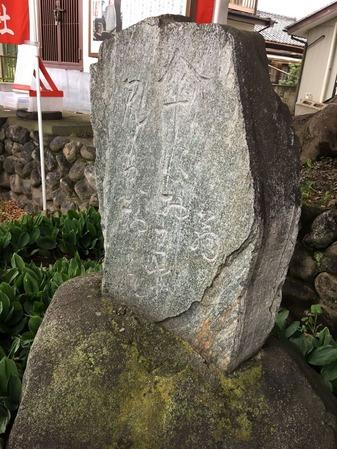 松尾芭蕉句碑 柳茶屋