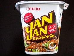 JANJAN_02