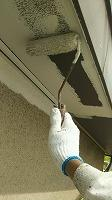 7-8軒天井上塗りケンエース塗布