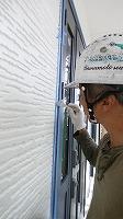 6-12プライマー塗布作業