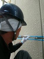 5-22板間目地のシール工事のプライマー塗布