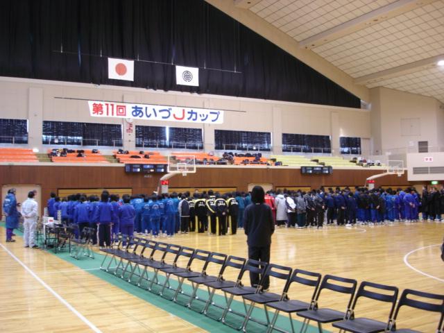 ... 大崎市立岩出山中学校/宮城県