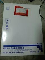 SH3J0189