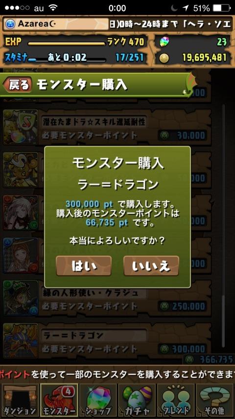 2015-11-16-00-00-49