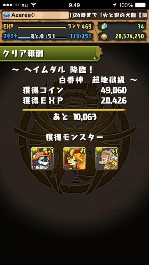 2015-11-14-09-49-31