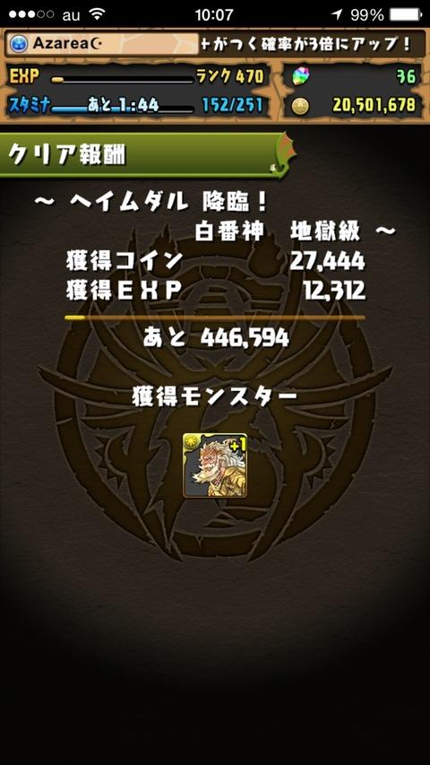 2015-11-14-10-07-36