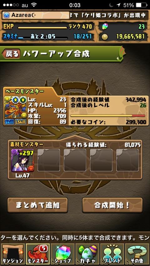 2015-11-16-00-03-46