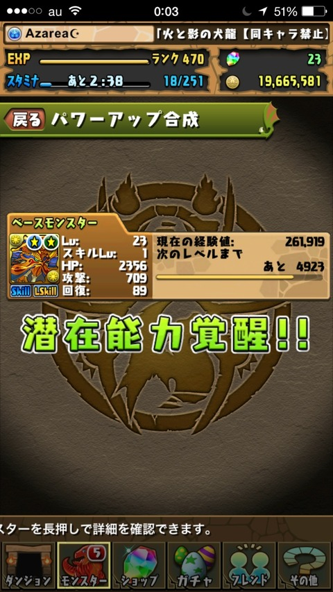 2015-11-16-00-03-13
