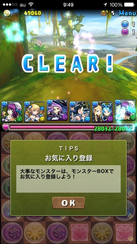 2015-11-14-09-49-10